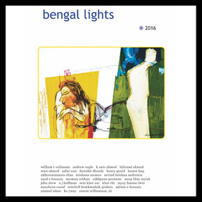 Bengal Lights 2016 (Issue 7)
