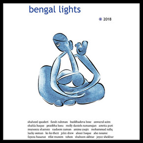 Bengal Lights 2018 (Issue 9)