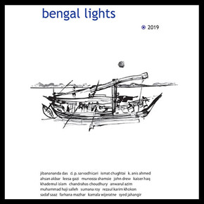 Bengal Lights 2019 (Issue 10)