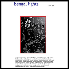Bengal Lights Spring (Issues 2)