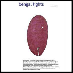 Bengal Lights Autumn 2012 (Issues 1)